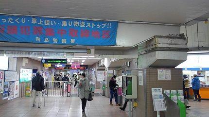 東武亀戸線02