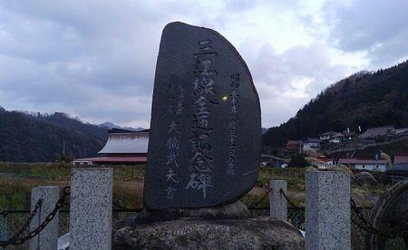 三江線a03