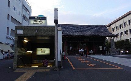 東京メトロ有楽町線73