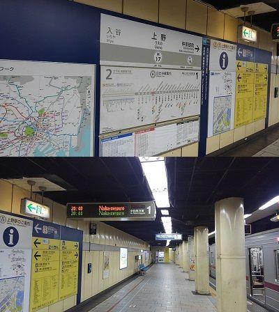 東京メトロ日比谷線09