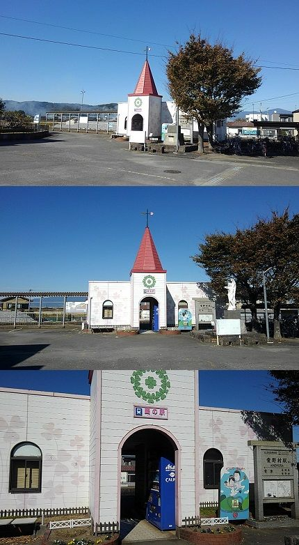 島原鉄道a03