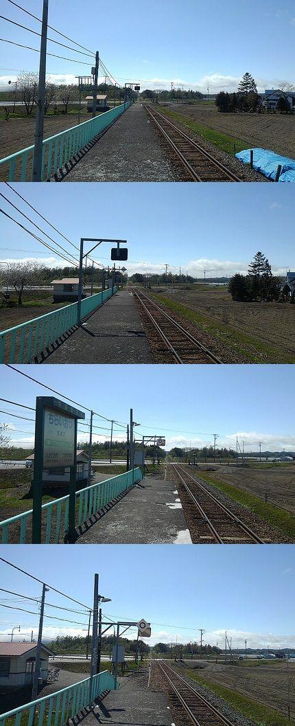 札沼線84