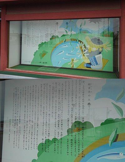 日高本線54
