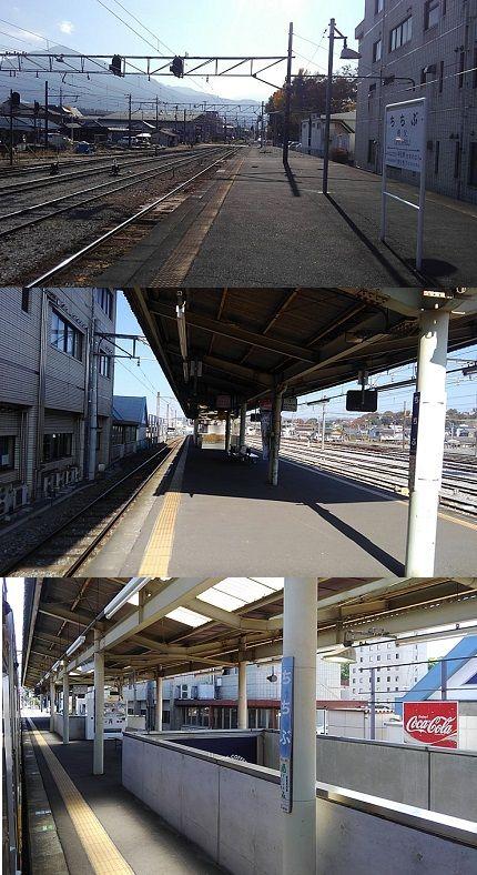 秩父鉄道b06