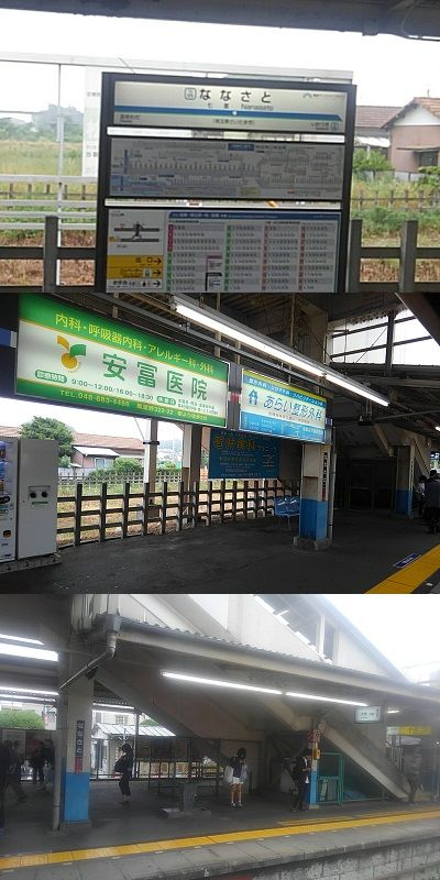 東武野田線33