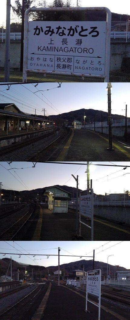 秩父鉄道b66