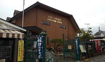 59_もみじ_駅02