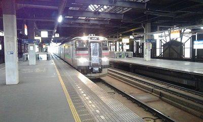札沼線a30