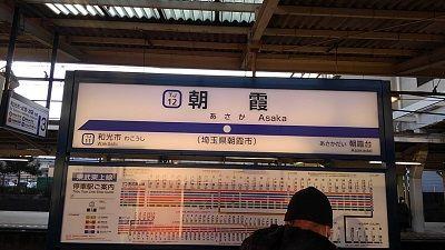 東武東上線53