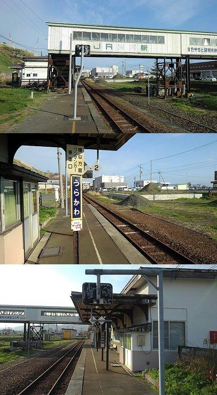 日高本線c12