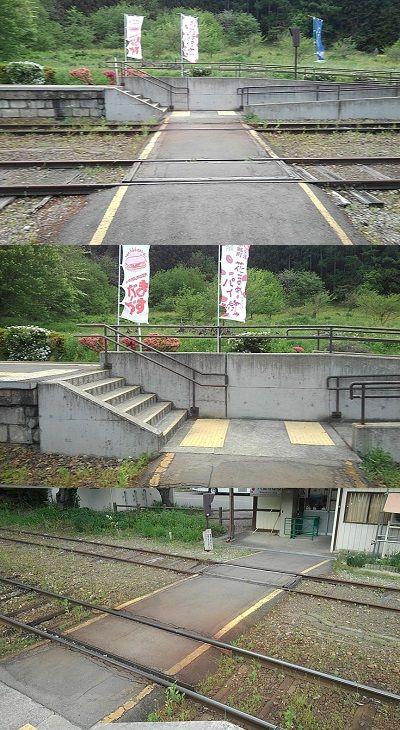 会津鉄道会津線a55