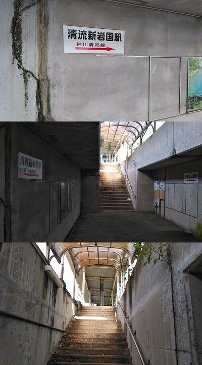 錦川鉄道75