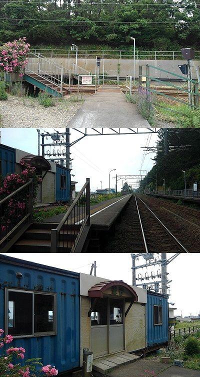 いさりび鉄道41