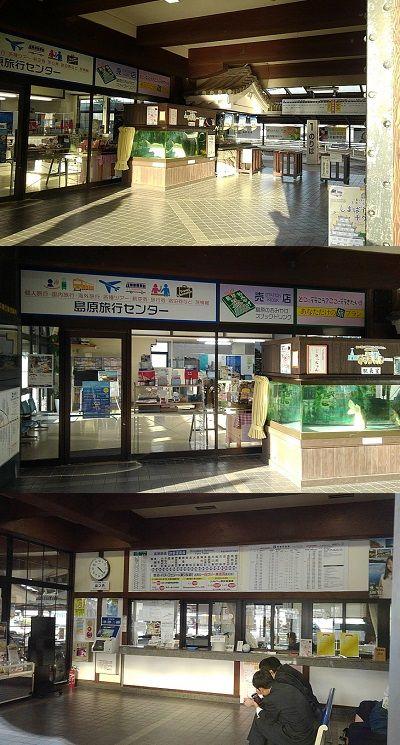 島原鉄道b80