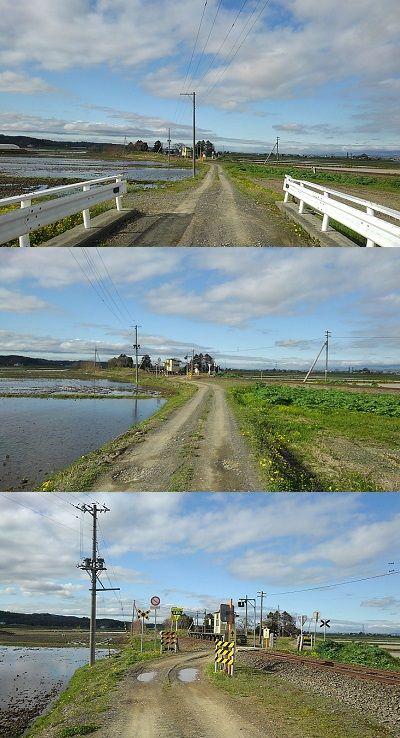 札沼線a76