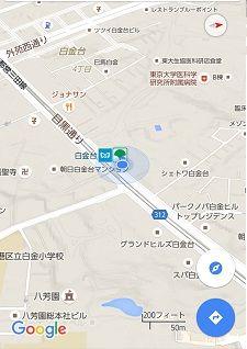 都営三田線61