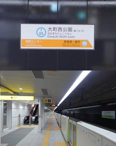 仙台市営地下鉄東西線27