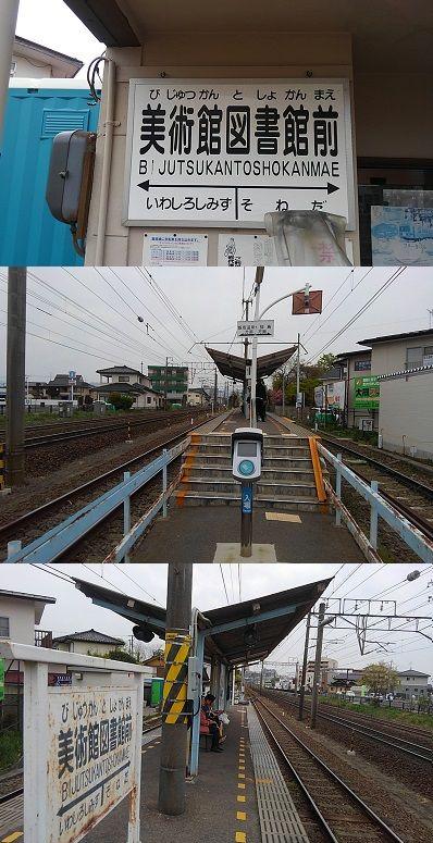 福島交通飯坂線23
