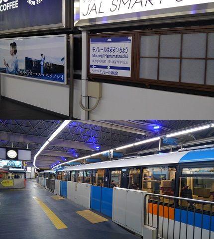 東京モノレール03