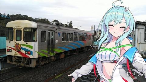 78_なる_列車01