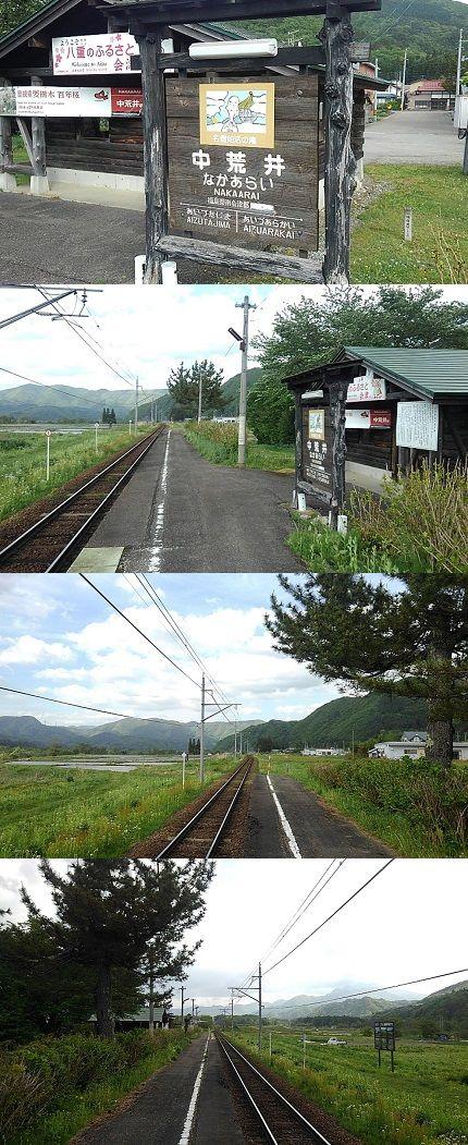 会津鉄道会津線75