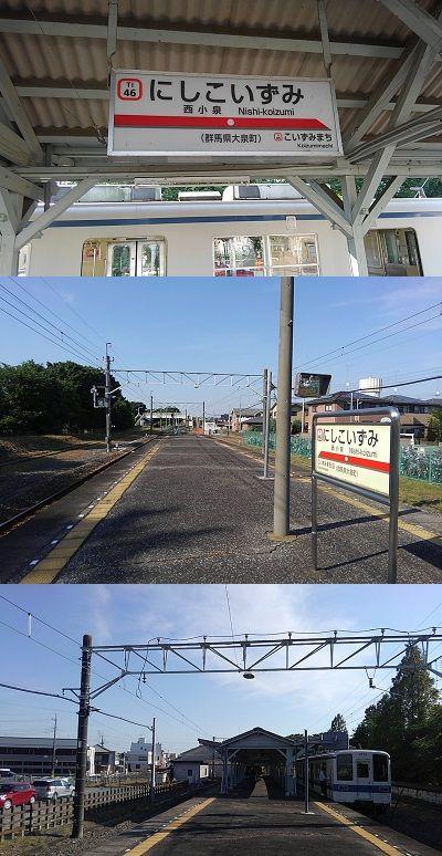東武小泉線09