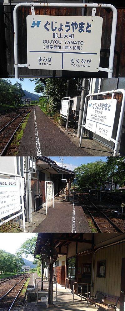 長良川鉄道b06