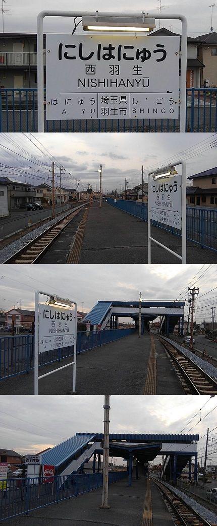 秩父鉄道f62
