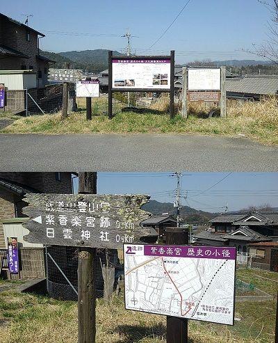 信楽高原鉄道63