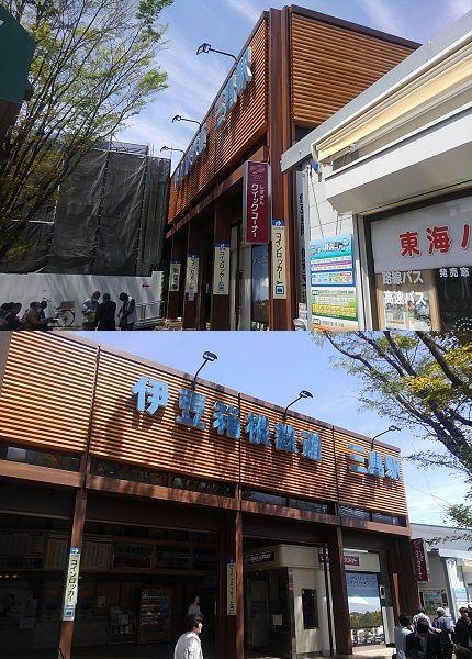 伊豆箱根鉄道駿豆線20
