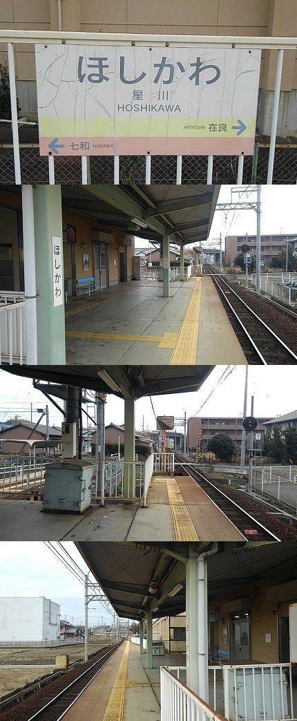 三岐鉄道北勢線90