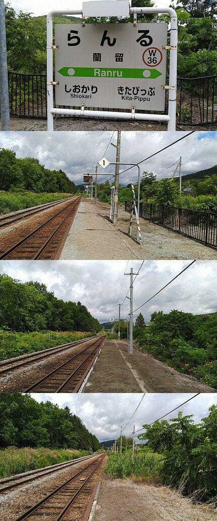 宗谷本線a56