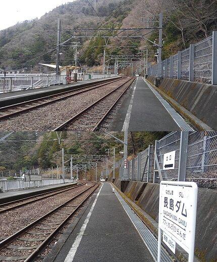 大井川鐵道井川線c32