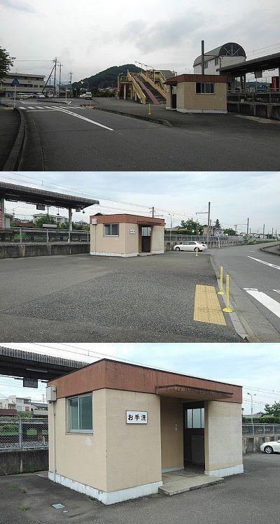 秩父鉄道d29