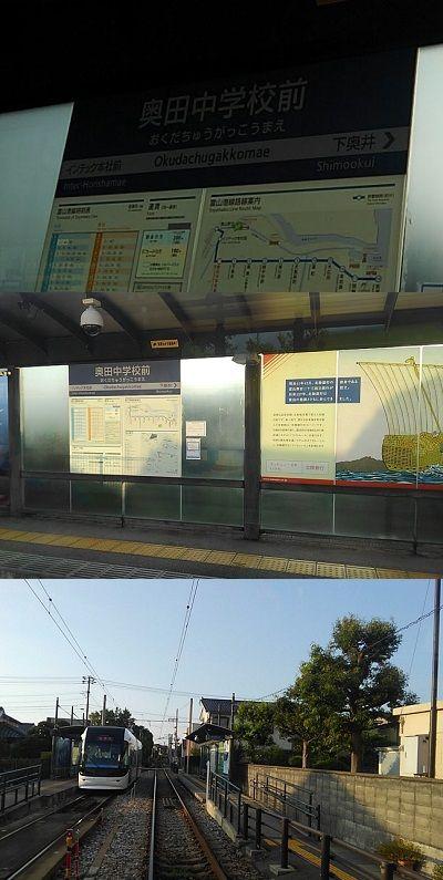 富山ライトレール14