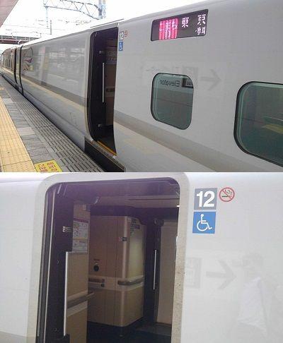 あけひ93