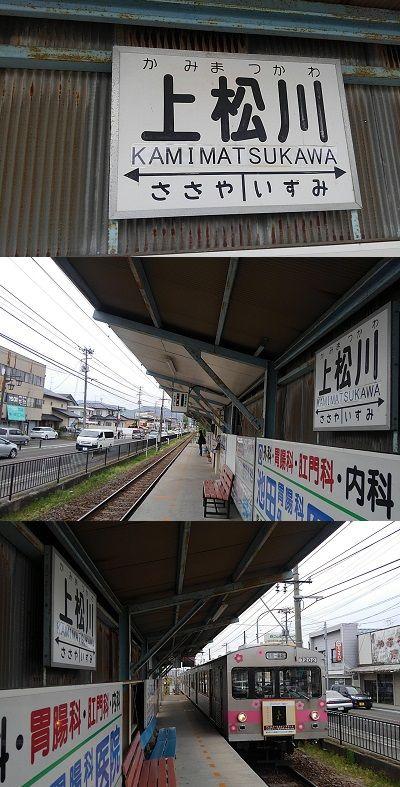 福島交通飯坂線31