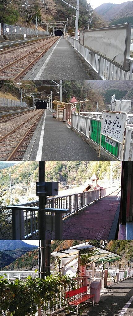 大井川鐵道井川線c29