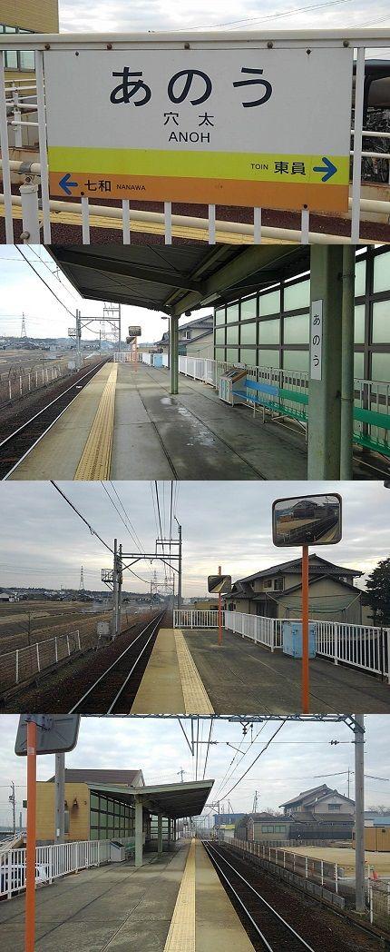 三岐鉄道北勢線a10