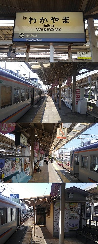 わかやま電鉄貴志川線03