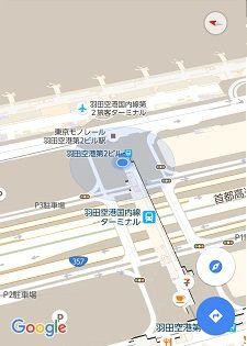 東京モノレール49