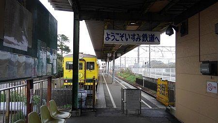 いすみ鉄道03