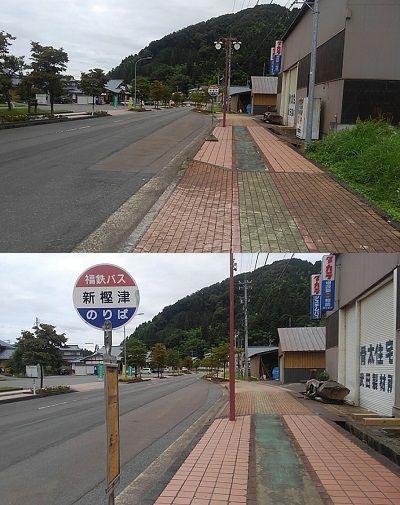 福井鉄道鯖浦線39