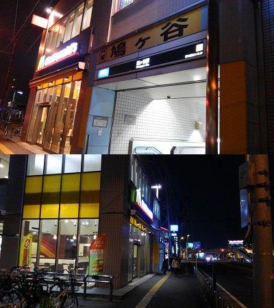 埼玉高速鉄道12