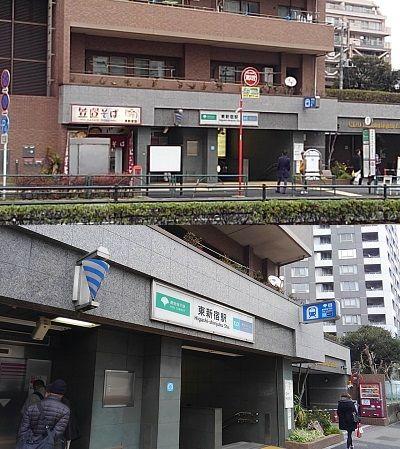 都営大江戸線01
