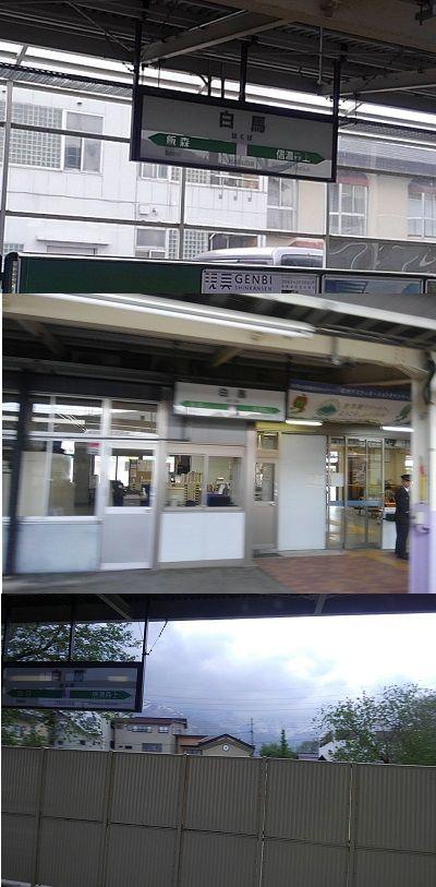 大糸線47