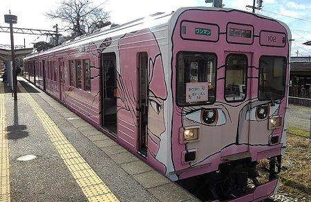 伊賀鉄道00