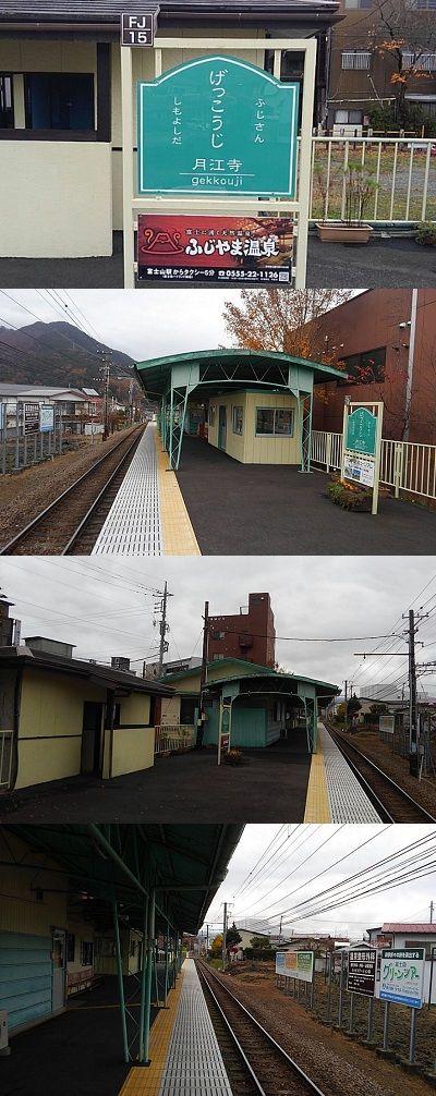 富士急74