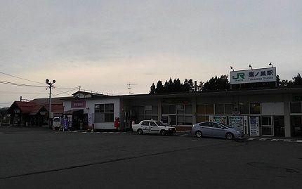 秋田内陸縦貫鉄道62