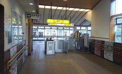 会津鉄道会津線c09